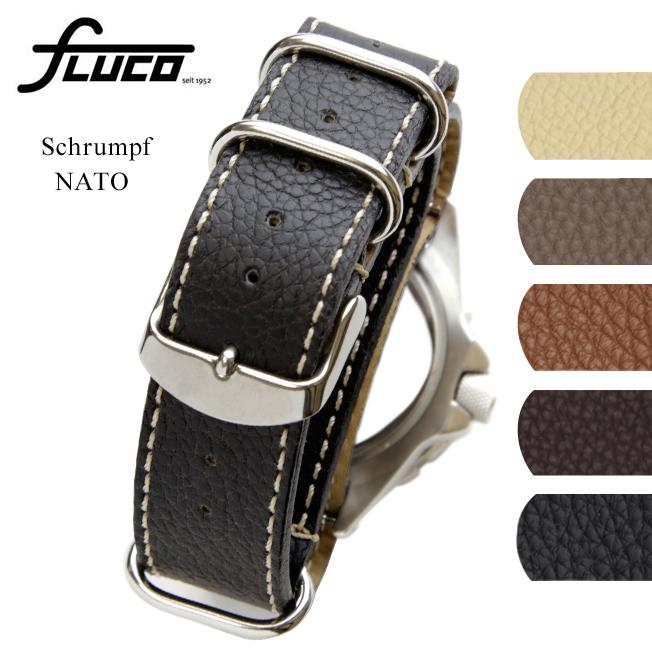 バネ棒付き 時計 ベルト 腕時計 ドイツ FLUCO フルーコ NATO Schrumpf NATOシュランク カーフ 牛革 18mm 20mm 22mm ブラック ブラウン ベージュ
