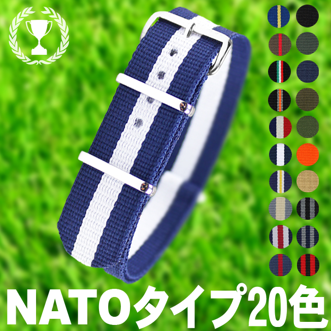 3e60d5e12ad chronoworld  NATO Type Straps 20 various colours