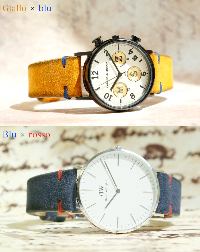 c3b23a6ce8a Watch belt ◇ for HDT DESIGN Vintage Suede vintage suede wrist watch