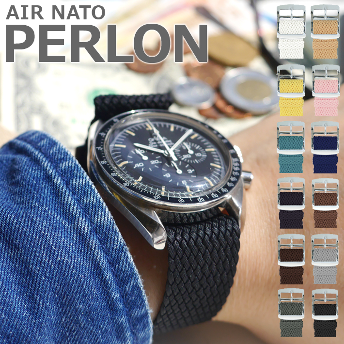 0ba1e262ed4 AIR NATO PERLON STRAP emanate Perrone strap for watches watch belt watch  bands 16 mm 18 mm 20 mm 22 mm 24 mm