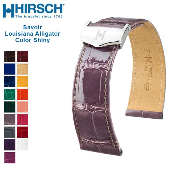 バネ棒付き 時計 ベルト 腕時計 HIRSCH ヒルシュ Selection Savoir Louisiana Alligator Color サヴォワール ルイジアナアリゲーター カラー 艶あり レザー革 12mm 14mm 15mm 16mm 17mm 18mm 19mm 21mm ブラウン ブルー イエロー ベージュ ホワイト