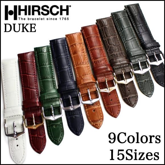 バネ棒付き 時計 ベルト 腕時計 HIRSCH ヒルシュ Duke デューク アリゲーター型押し レザー革 12mm 13mm 14mm 15mm 16mm 17mm 18mm 19mm 20mm 21mm 22mm 23mm 24mm 26mm ブラック グレー ブラウン グルー グリーンホワイト