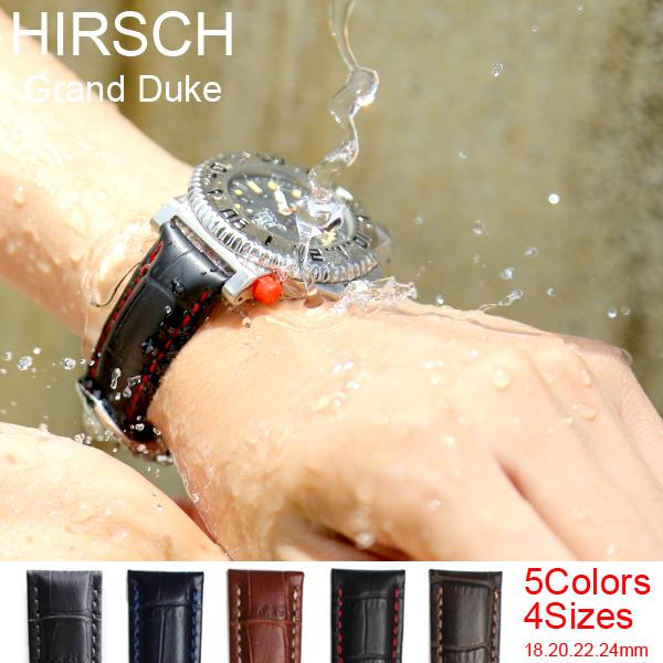 バネ棒付き 時計 ベルト 腕時計 HIRSCH ヒルシュ Grand Duke グランド デューク レザー革 18mm 20mm 22mm 24mm ブラック グレー ブラウン ブルー