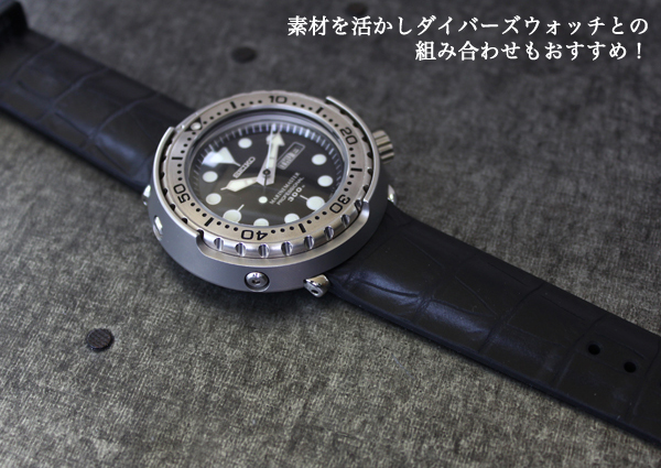 en sports coordinate skan watches both please market chronoworld alligator dress to rakuten global store buy item enjoy biwi
