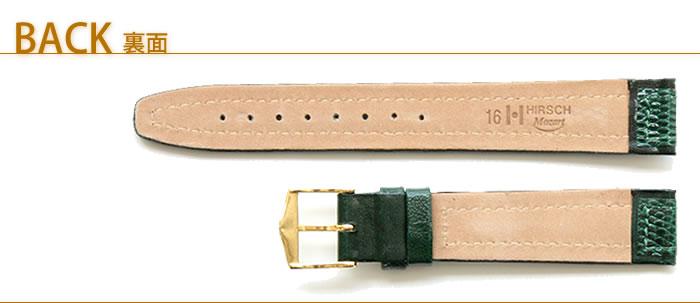HIRSCH Mozart ヒルシュ モーツァルト リザード/キッド融合 レザー腕時計用・時計ベルト・時計バンド 12mm14mm16mm18mm【メンズ】【革】