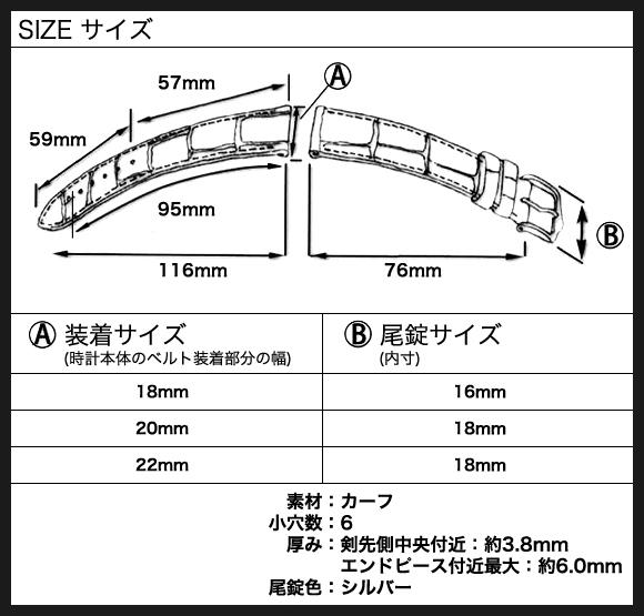 フルーコ・FLUCOModena モデナ 腕時計用・時計ベルト・時計バンド 18mm20mm22mm【メンズ】【革・レザー】