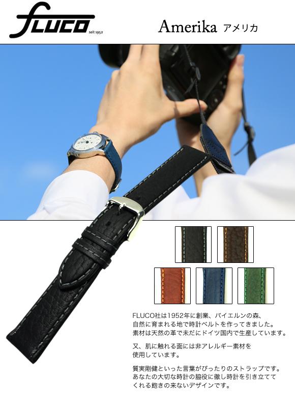 FLUCO Amerika Leather Watch Strap