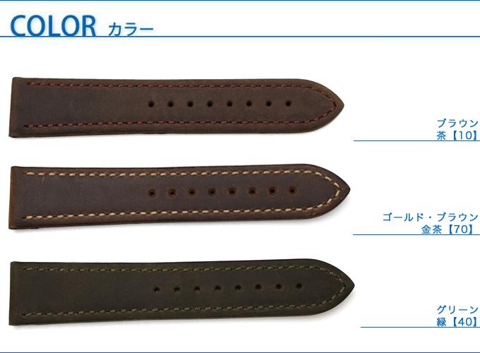 ◆ Hirsch HIRSCH Terra Terra for watches, watch belts, watch bands 24 mm 22 mm 20 mm