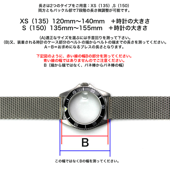 ★Clock belt, clock band 18mm20mm22mm for the Vollmer ヴォルマー ★ flip lock buckle mesh bracelet watch