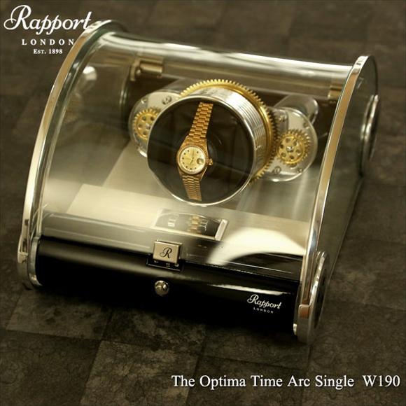 ワインディングマシーン ワインダー 時計 腕時計 イギリス製 イギリス Rapport The Optima Time Arc Single W190