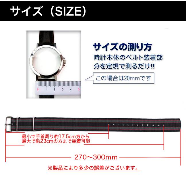 ◆NATO군G10 정규 스트랩◆영국제 James Bond2010 RAF 사양 손목시계용・시계 벨트・시계 밴드 18 mm20mm22mm
