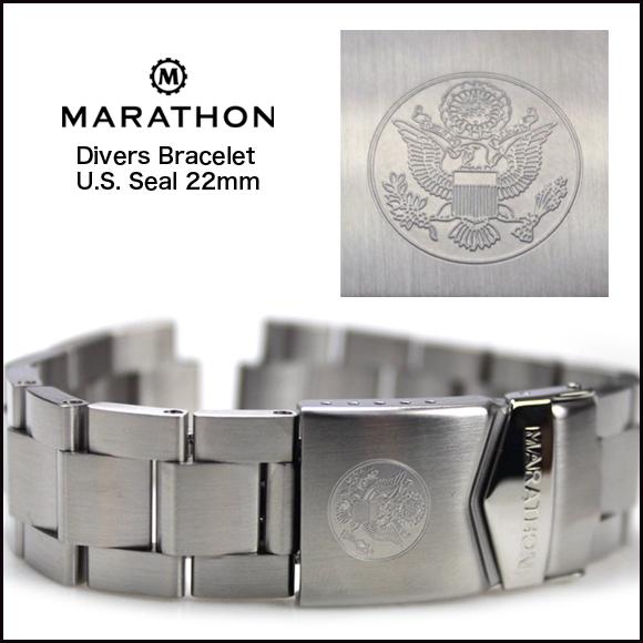 時計 ベルト 腕時計 時計バンド ミリタリーウォッチ アメリカ軍 MARATHON Divers Bracelet U.S. Seal マラソン ダイバーズ アメリカ合衆国章ブレスレット 22mm 316Lステンレス【Pt10】