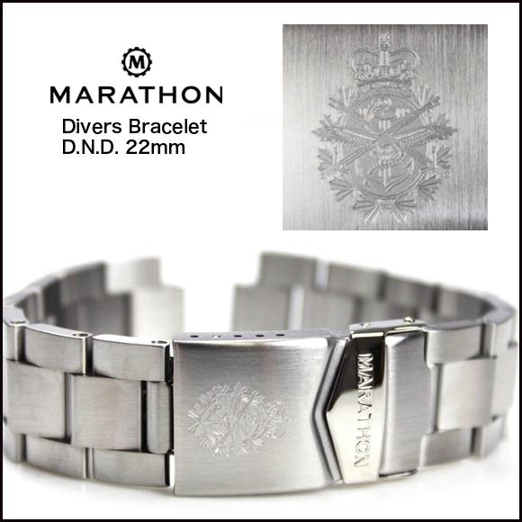 時計 ベルト 腕時計 時計バンド ミリタリーウォッチ アメリカ軍 MARATHON Divers Bracelet D.N.D. マラソン ダイバーズ カナダ国防省紋章ブレスレット 22mm 316Lステンレス