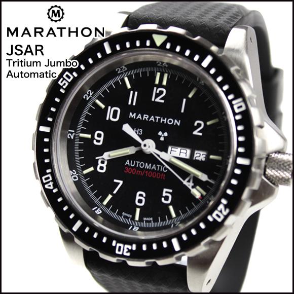 時計 腕時計 ミリタリーウォッチ アメリカ軍 MARATHON JDD Automatic Divers LGP 300M マラソン ジェーディーディー 自動巻き オートマチック ダイバーズ WW194021 316Lステンレス【Pt10】