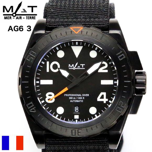 時計 腕時計 ミリタリーウォッチ フランス MATWATCHES マットウォッチAG6 3 Automatic 300M 自動巻き