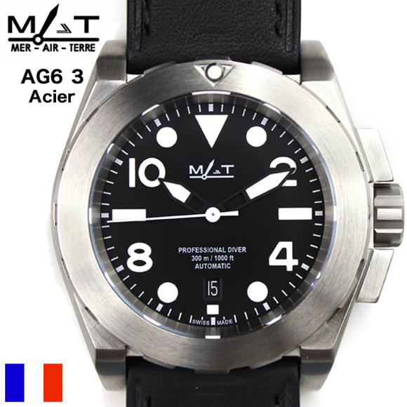 【新発売】 時計 自動巻き 腕時計 ミリタリーウォッチ 300M フランス 時計 MATWATCHES マットウォッチAG6 3 Acier Automatic 300M 自動巻き, ミズホマチ:18b4699c --- hafnerhickswedding.net