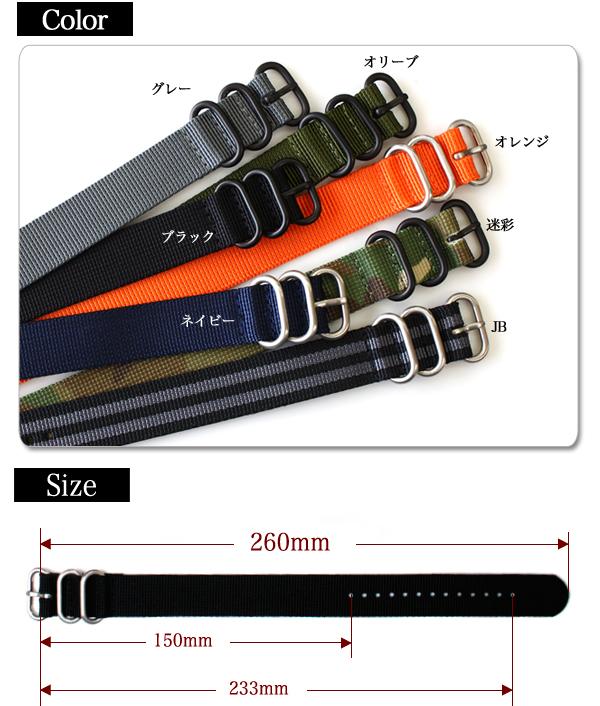 HDT Z.U.L.U. Ballistic Nylon Strap 2-ring 20mm 22mm 24mm