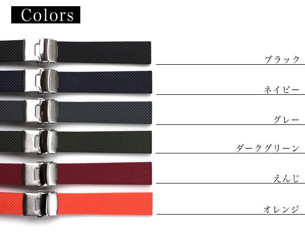 バネ棒付き 時計 ベルト 腕時計 イタリア BC ボネットシンチュリーニ リバーシブル ラバー素材 ストラップ ダイバーズ 18mm 20mm 22mm 24mm ブラック グレー ネイビー ブルー オリーブ グリーンオレンジ