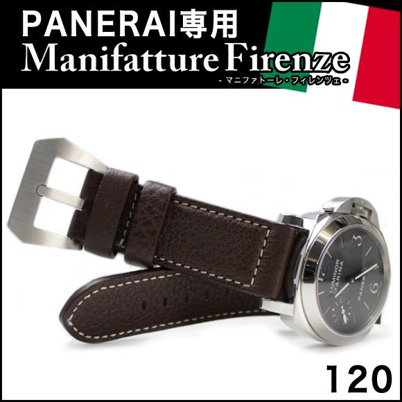 時計 ベルト 腕時計 時計バンド イタリア PANERAI パネライ PANERAI 専用 MF Bufalo 水牛 バッファローレザー タバコブラウン/ホワイト 120 22mm 24mm 26mm ラジオミール ルミノール