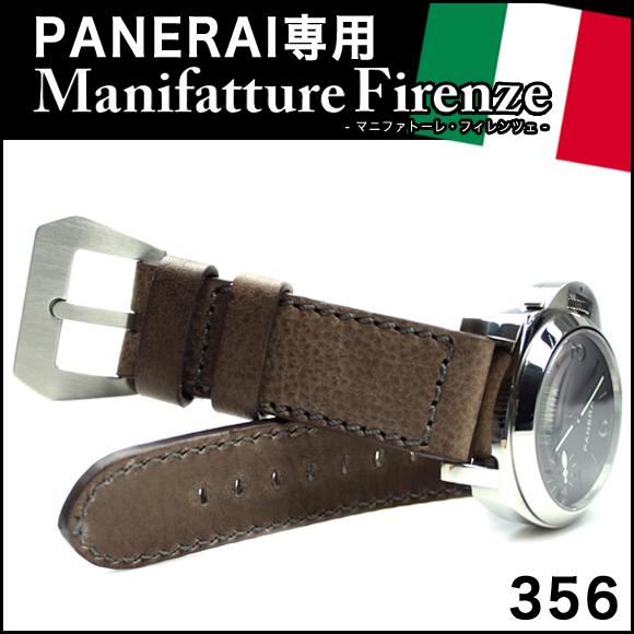 時計 ベルト 腕時計 時計バンド イタリア PANERAI パネライ PANERAI 専用 MF Vacchetta Sports -ヴァケッタスポーツ グリジオベルデ/ビッグペトロ 356 22mm 24mm 26mm ラジオミール ルミノール