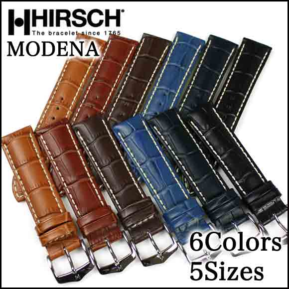 ◆ Modena HIRSCH Hirsch Modena alligator type press for watch, belt watch, watch band 18 mm 20 mm22mm