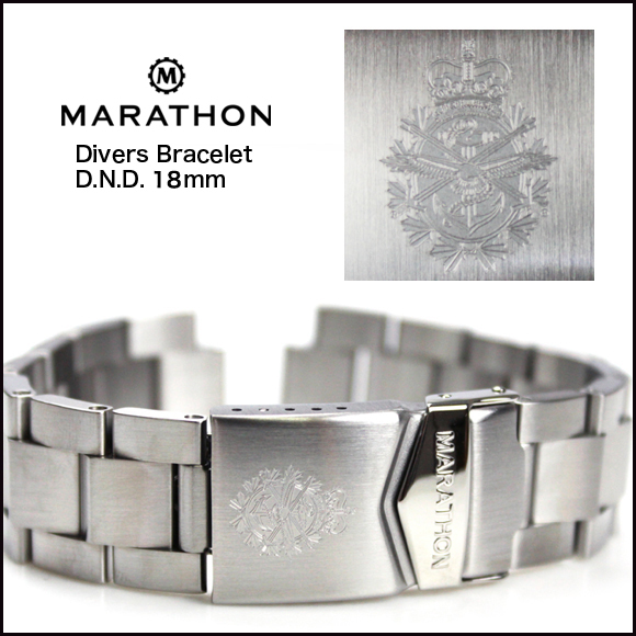 【GSAR36mm専用】 時計 ベルト 腕時計 時計バンド ミリタリーウォッチ アメリカ軍 MARATHON Divers Bracelet D.N.D. マラソン ダイバーズ カナダ国防省紋章ブレスレット 18mm 316Lステンレス【P10】