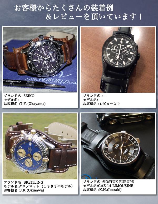 ◆ HDT BUND 번 드 가죽 방수 시계 용 ・ 시계 벨트 시계 밴드 18mm20mm22mm