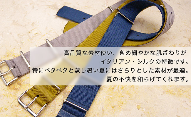 ◆ NATO 군 G10 정품 스트랩 ◆ 영국 만든 이탈리아식 실크 시계 용 ・ 시계 벨트 시계 줄 18mm