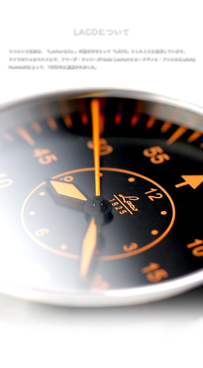 時計 腕時計 ミリタリーウォッチ ドイツ LACO ラコ 861897 PILOT パイロット TURIN テュリン 自動巻き オートマチック オリジナルストラップ付き