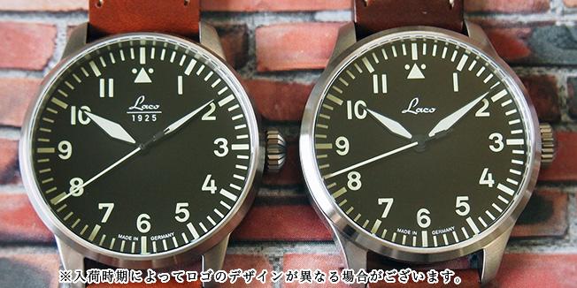 【お取寄せ】 時計 腕時計 ミリタリーウォッチ ドイツ LACO ラコ 861704 OCEAN オーシャン 1000M ダイバーズ 自動巻き オートマチック スクワードウォッチ SQUAD WATCH オリジナルストラップ付き