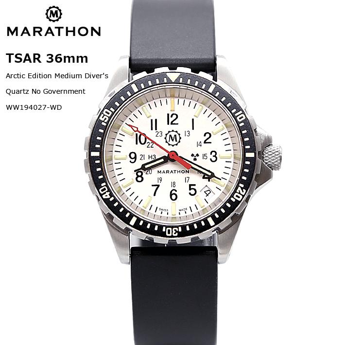 時計 腕時計 ミリタリーウォッチ アメリカ軍 MARATHON TSAR 36mm Quartz Divers Arctic Edition 300M 【ホワイトダイアル】 マラソン クォーツ ダイバーズ WW194027-WD 316Lステンレス