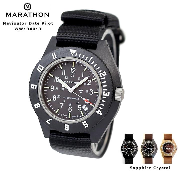 時計 腕時計 ミリタリーウォッチ アメリカ軍 MARATHON Navigator Date Pilot マラソン ナビゲーター デイト パイロット クォーツ WW194013 サファイアクリスタル風防