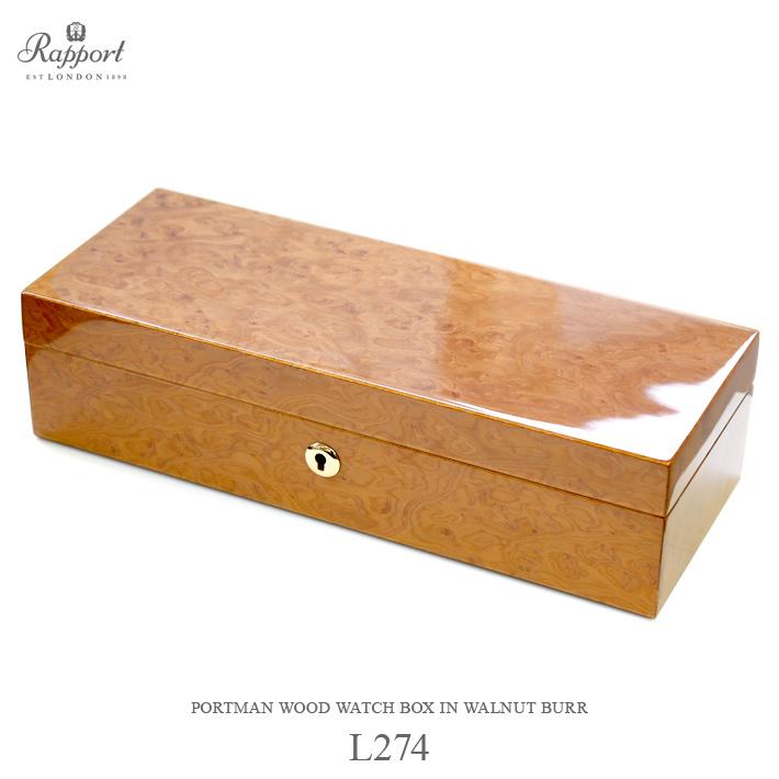 時計 腕時計収納ケース イギリス製 Rapport Burr Walnut 5 Watch Box L274 ブラウン ウォールナット 5本収納 木製