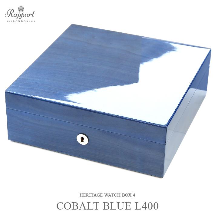 時計 腕時計収納ケース イギリス製 Rapport HERITAGE WATCH BOX L400 コバルトブルー 4本収納 木製【SS】