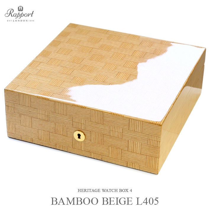 時計 腕時計収納ケース イギリス製 Rapport HERITAGE Bamboo WATCH BOX L405 バンブーベージュ 竹風 4本収納 木製【SS】