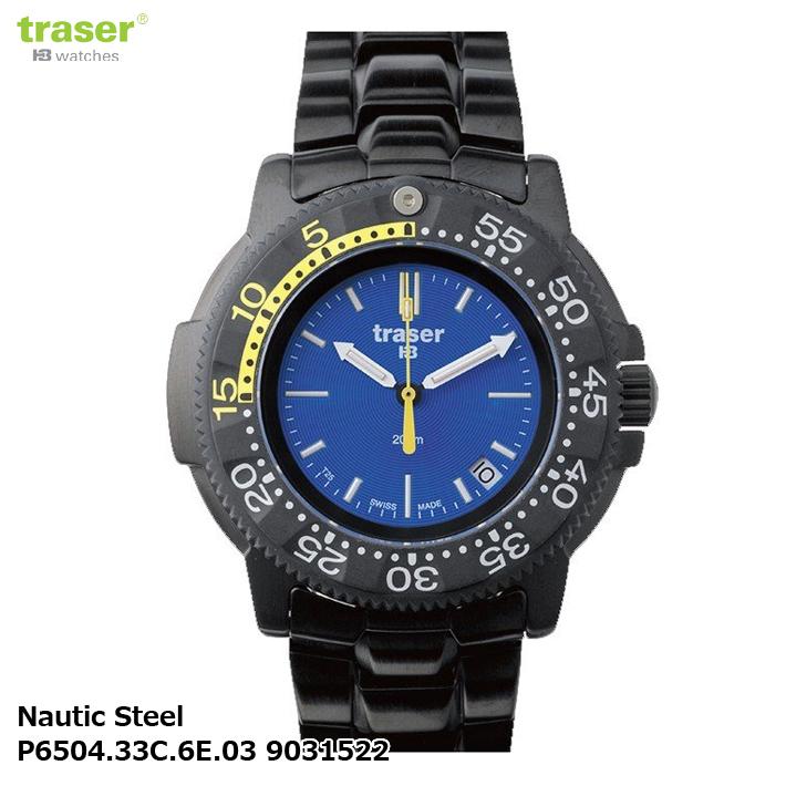 【お取寄せ】 時計 腕時計 ミリタリーウォッチ TRASER Nautic Steel P6504.33C.6E.03 9031522