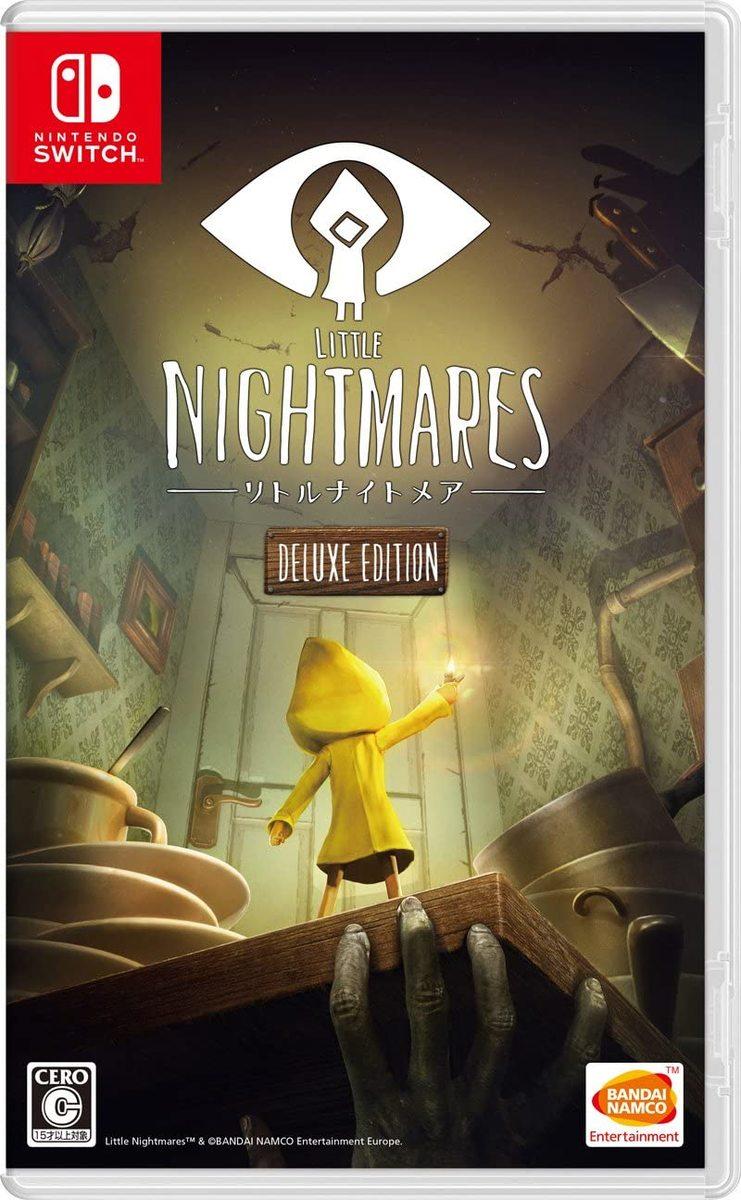 着後レビューで 送料無料 全国一律送料無料 新品 LITTLE NIGHTMARES-リトルナイトメア- Edition Switch - Deluxe 即納送料無料!
