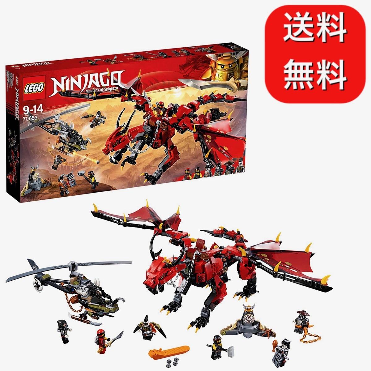 全国一律送料無料 レゴ LEGO お求めやすく価格改定 ニンジャゴー 伝説のエレメント 70653 海外輸入 ドラゴン:メリュジーナ