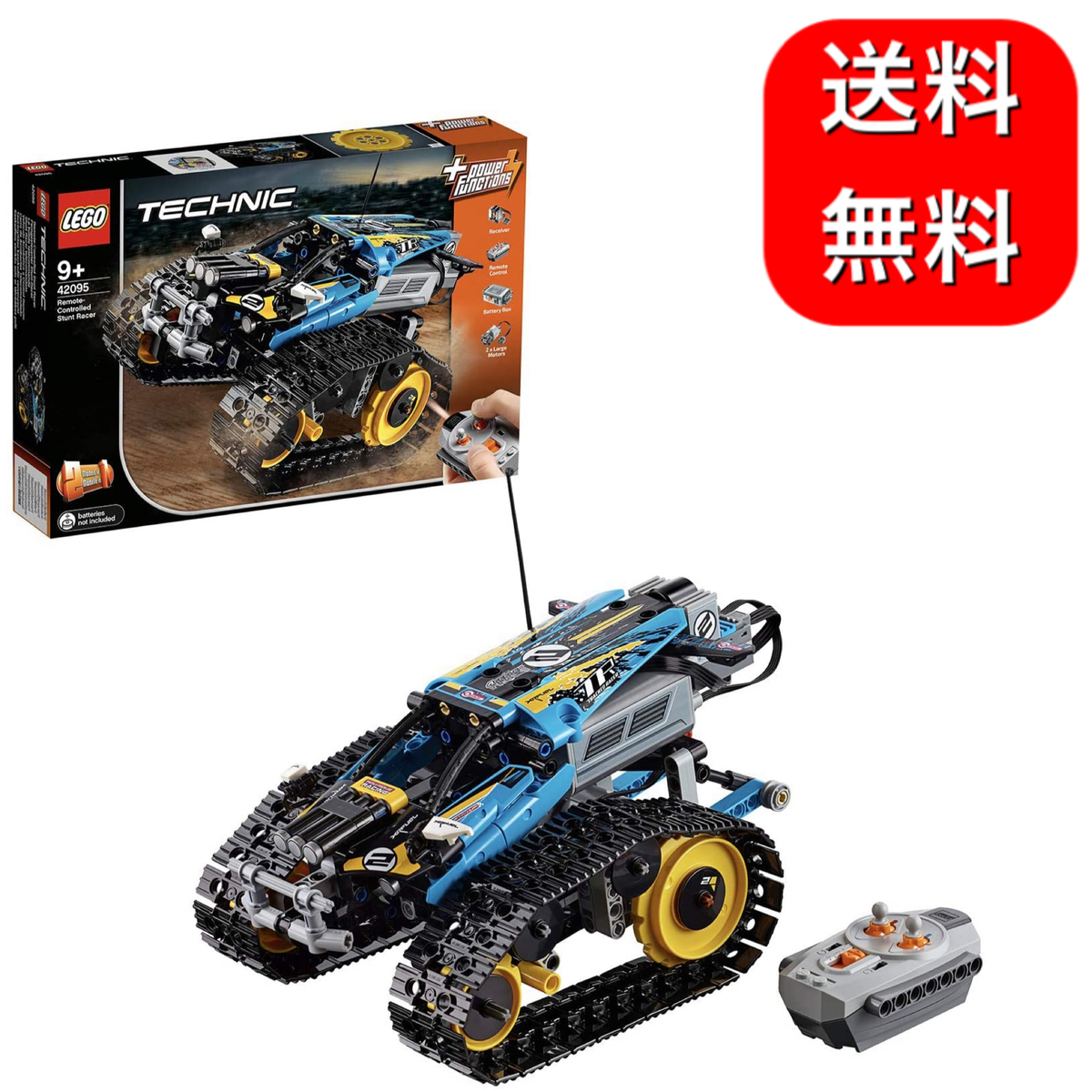 全国一律送料無料 レゴ LEGO テクニック RC 正規認証品!新規格 スタントレーサー 42095 売れ筋ランキング