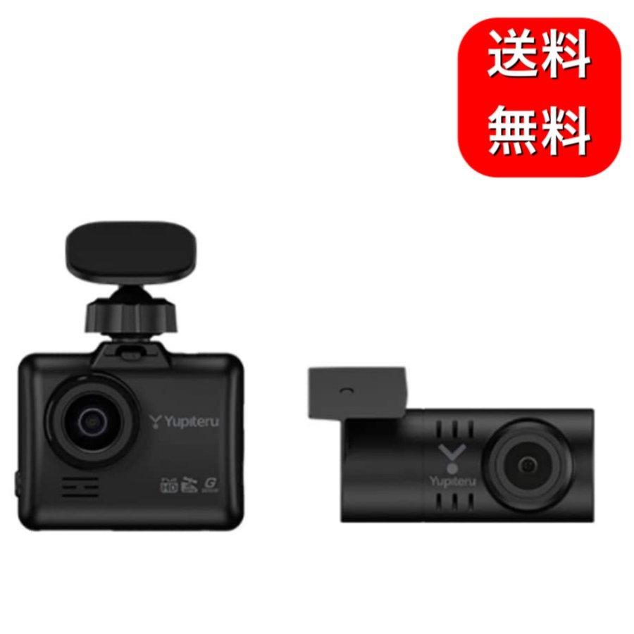 人気海外一番 全国一律送料無料 卸直営 前後2カメラ高画質ドライブレコーダー SN-TW9600dP ユピテル