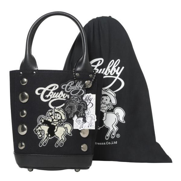 サガラ刺繍トートバッグS(ブラック×シルバー)ST-B-S-BN-06