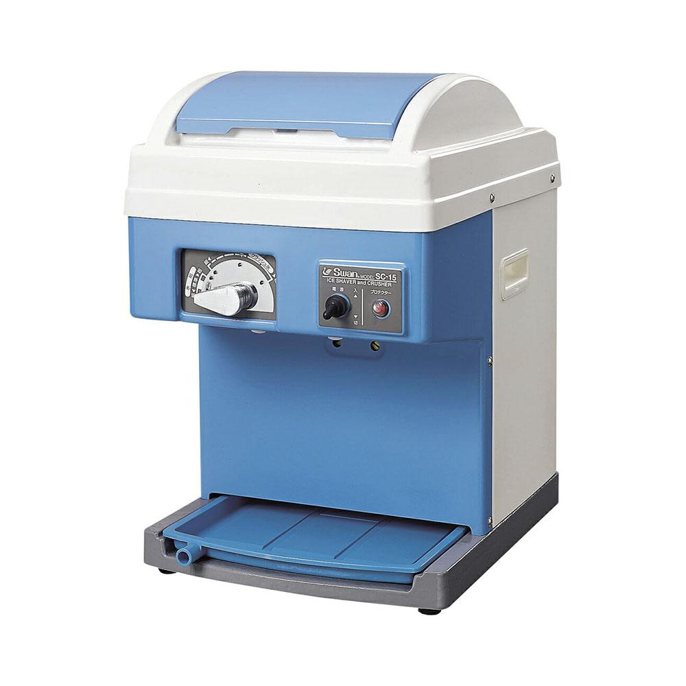 スワン 電動式キューブアイスクラッシュ&シェーバー SC-15 かき氷機 アイスクラッシャー 業務用 電動