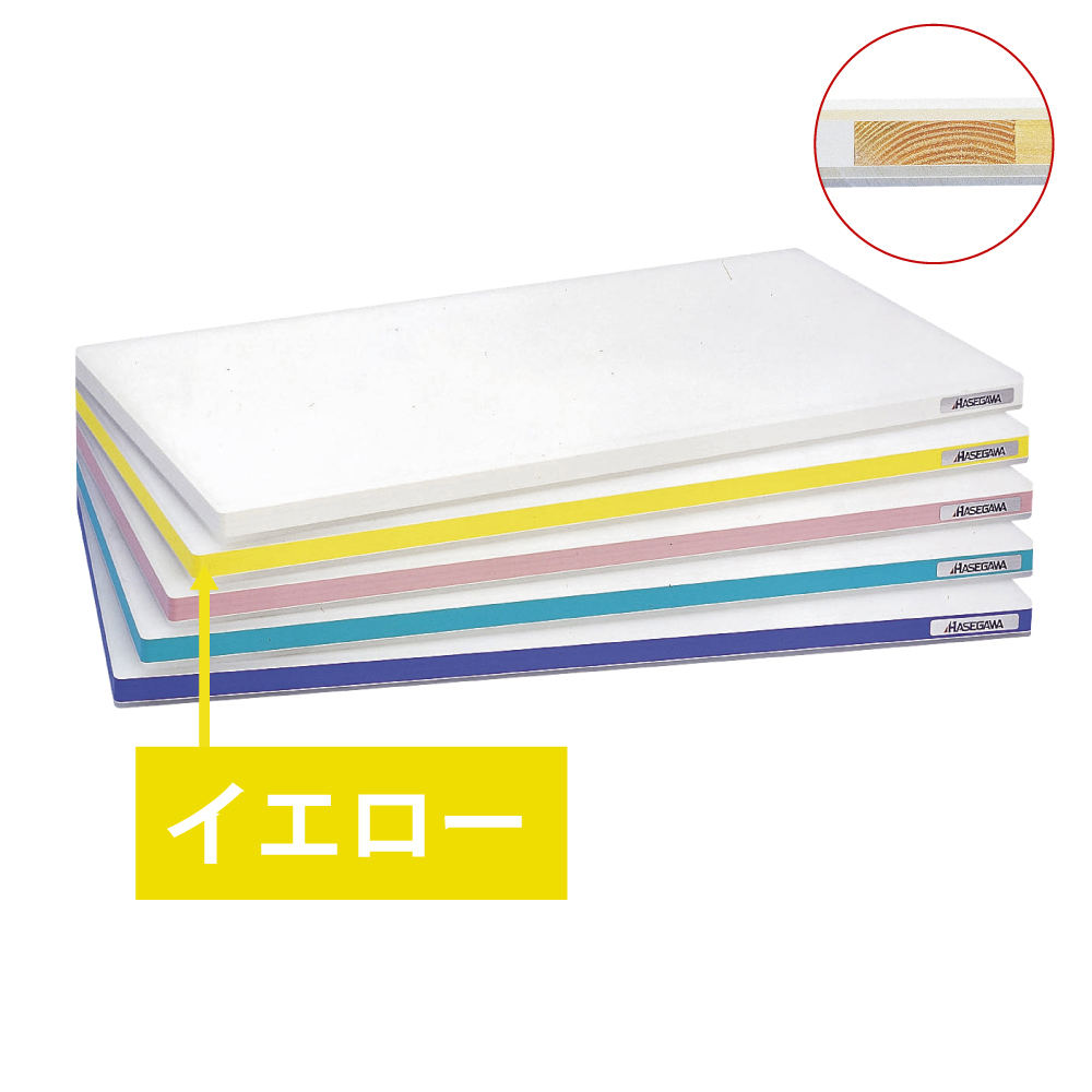 ポリエチレン かるがる SD600×300×25 イエロー 業務用 まな板  まな板 プラスチック
