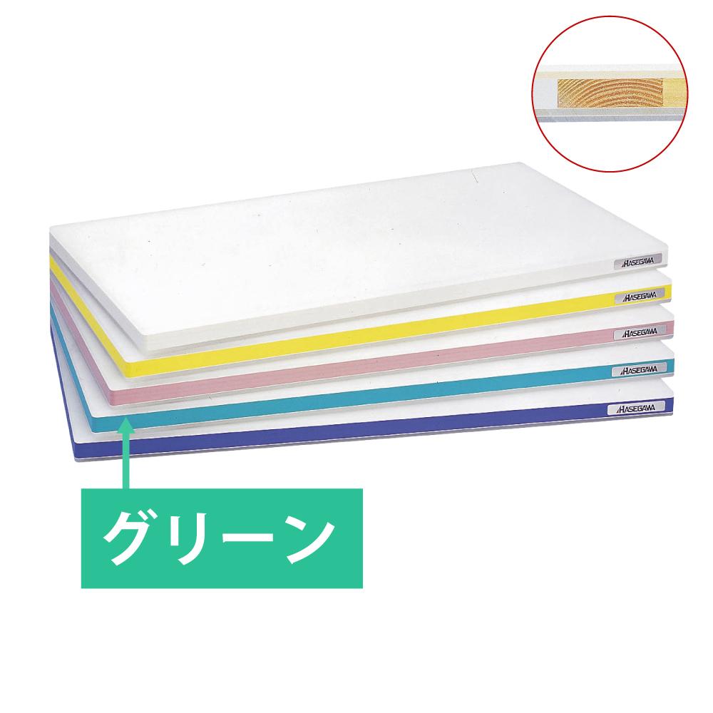 ポリエチレン かるがる SD600×300×25 グリーン 業務用 まな板  まな板 プラスチック