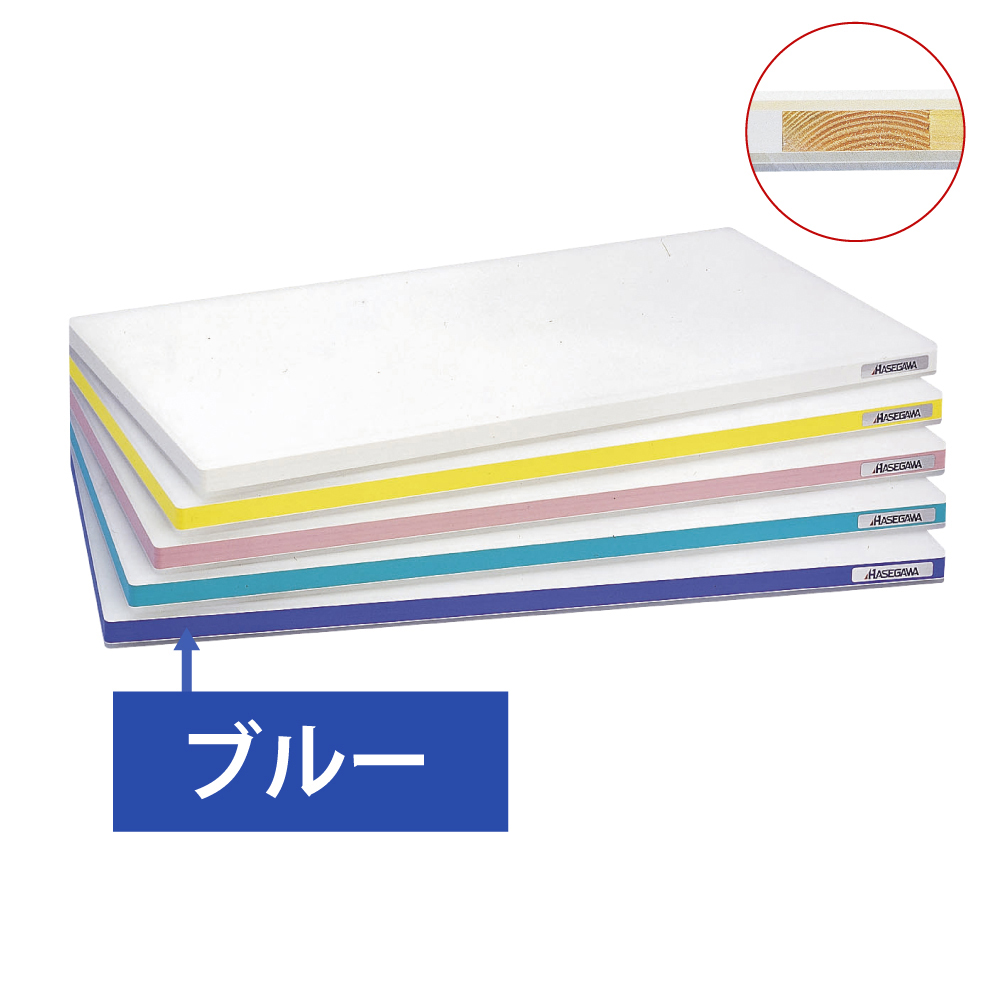 ポリエチレン かるがる HD600×300×30 ブルー 業務用 まな板  まな板 プラスチック