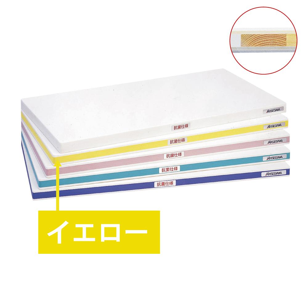 抗菌ポリエチレン かるがる HDK600×300×30 イエロー 業務用 抗菌 まな板  まな板 プラスチック