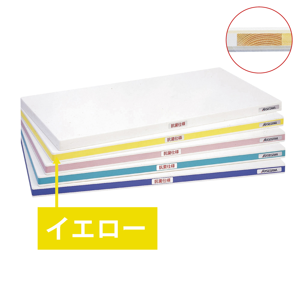 抗菌ポリエチレン かるがる HDK600×350×30 イエロー 業務用 抗菌 まな板  まな板 プラスチック