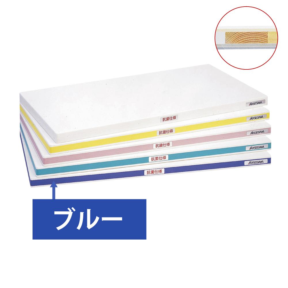 抗菌ポリエチレン かるがる HDK600×300×30 ブルー 業務用 抗菌 まな板  まな板 プラスチック