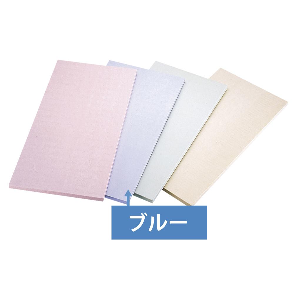 【人気急上昇】 ゴムシェフカラー俎板 SC-112 100*50*1.5cm ブルー, スタンプマート21 71ab990a