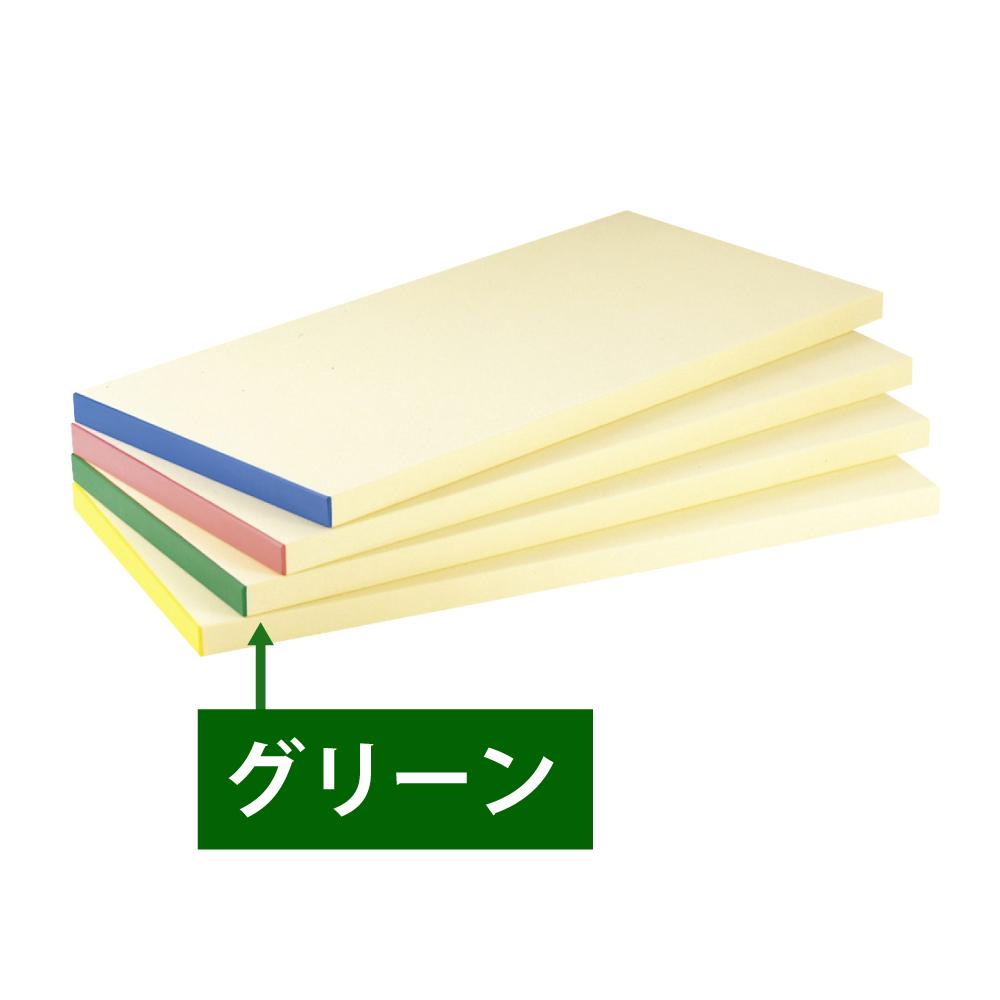 抗菌ピュアマナ板カラー縁付 PK5A 20mm グリーン まな板 抗菌 【あす楽対応】